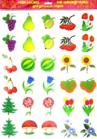 Наклейки на шкафчики для детского сада Природа